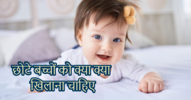 jankri-small-baby-food