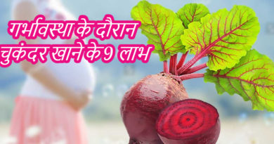 benefits-of-eating-beet-sugar-during-pregnancy